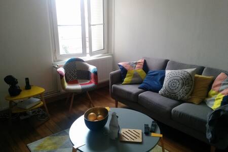 Appartement cosy proche du centre et de la - Reims