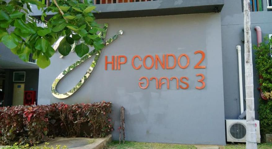 My Hip Condo 2  & brandnew unit & fully furnished