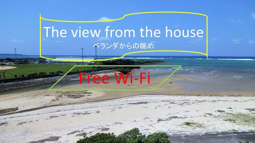 203号室『Wi-Fi完備・天然ビーチ(0分)車で、真栄田岬(3分)琉球村(4分)』 - Onna-son
