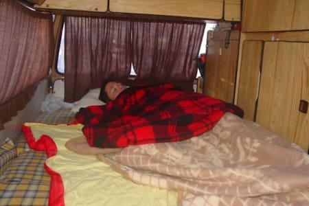 Duerme en mi furgo! - Manzanares el Real