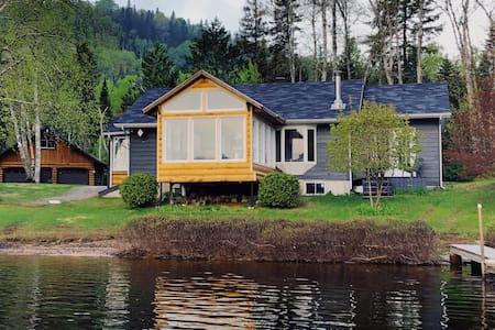 720 - Chalet Cozy sur lac (Le Riverain)