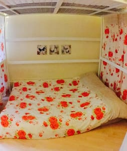 Private room for2 in Central London Zone1 Waterloo - Wohnung