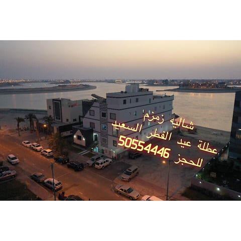 Shalay zamzam Flat 1