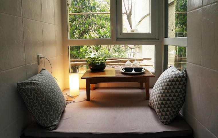 Tanghouse—— cozy space @ French Concession - 上海 - Apartment