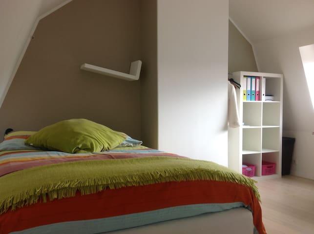 Chambre chez particulier Lille-WattigniesEURO2016 - Wattignies - House
