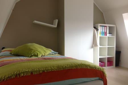 Chambre chez particulier Lille-WattigniesEURO2016 - Wattignies - Maison