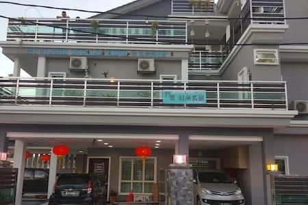 Sekinchan Stylish Villa - Sekinchan