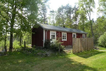 Cosy house in the heart of Småland - Ljungby - 小木屋