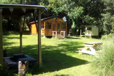 Coomarkane Visitor Centre, Glamping, Glengarrriff