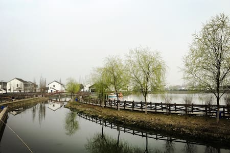 淀山湖畔水边村落,有栋房子,来和家人一起度个假吧,享受醉美秋天 - Villa