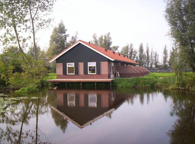 Blikopdepolder - Kamerik - Apartament