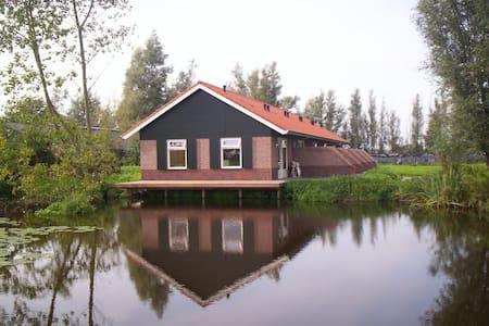 Blikopdepolder - Lakás
