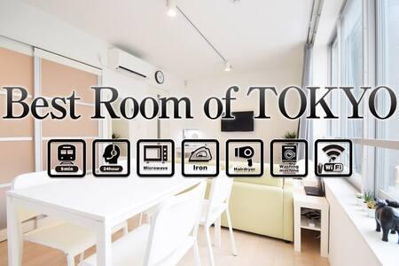 【OpenSale】5min to Shinjuku!7 ppl!FREE WiFi! - Shibuya-ku - Apartment