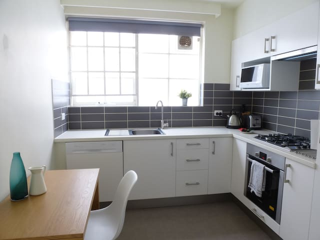 New and bright kitchen with new appliances