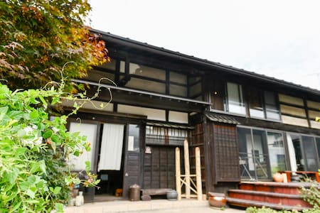 Traditional Japanese Farm House (180yrs)