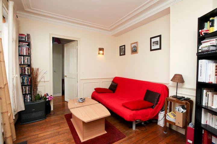 Pretty Apartment in 11th District. - Paris - Leilighet