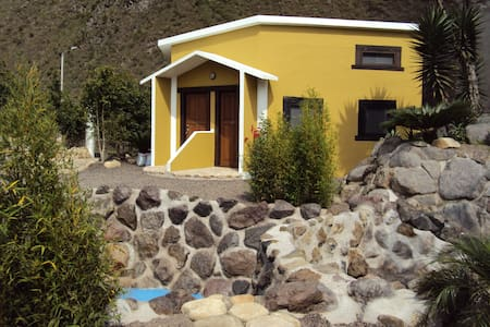 Wonderful Guesthouse in Ecuador. - Banos agua Santa - Bed & Breakfast