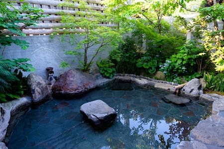 嬉野温泉 Ureshino Onsen Sansui Global Inn - Ureshino-shi