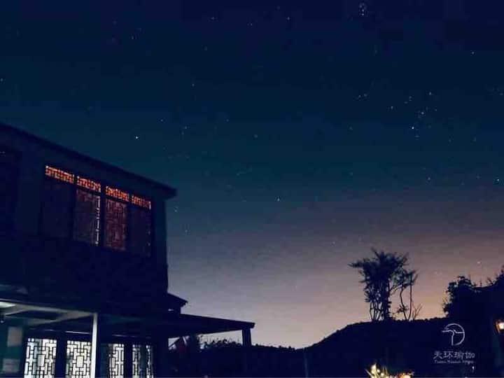 天环瑜伽·喜舍【美丽的石塘竹海度假村】1在南京美丽乡村中,具有疗愈效果的民宿