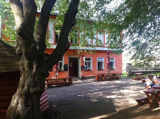Penzion pod Sedlem - Сушице