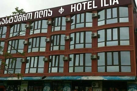 Hotel Ilia - Chakvi - Guesthouse