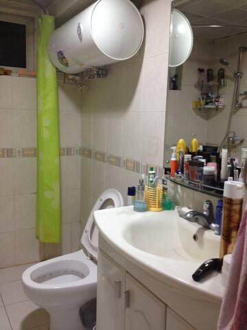 Affordable room in Central Beijing - Beijing - Apartamento