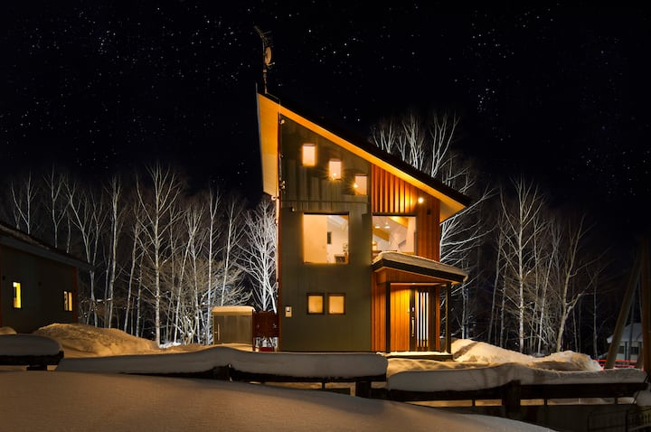 NISEKO EAST MOUNTAIN CHALETS , 2 Bedroom Chalet