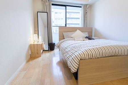 (302) - Meguro - Wohnung