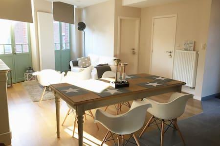 Appartement cosy et lumineux proche de Bruxelles - Nivelles - Lägenhet