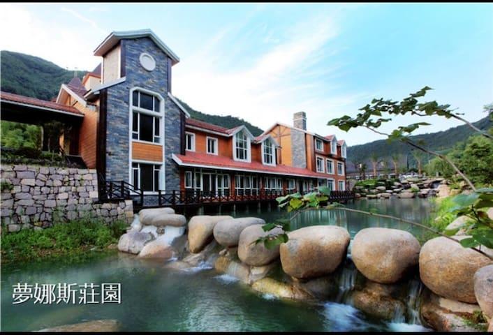 拥有足球场、红酒博物馆、华东第一酒窖、国际马术马场的城堡庄园 - Hangzhou Shi - Castle
