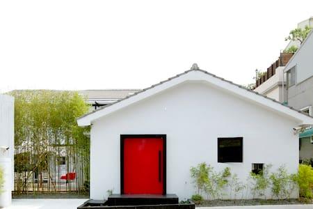 8又二分之一 藝術旅店 / www.821space.tw - Nan District - Cabaña