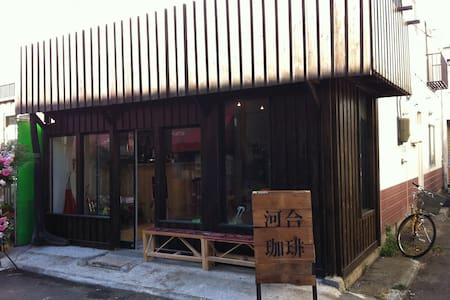 Yasube 8 bed Mixed dorm room  - Chuo Ward, Sapporo - Huis