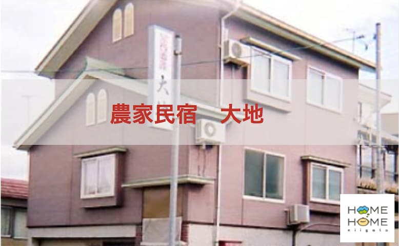 【Daichi】Cozy and Traditional house In Tokamachi