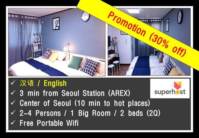 Ellie's Happy House #3 @Seoul Stn