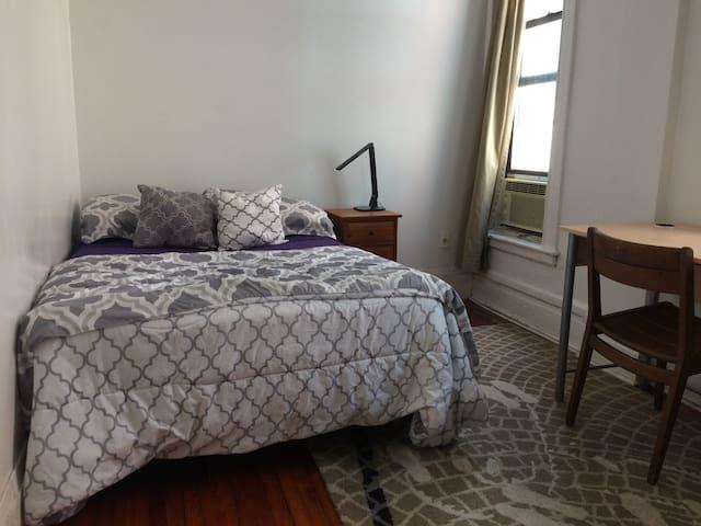 Private room near Columbia University