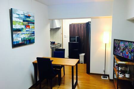 ★★★NISHITETSU KURUME STATION - Kurume city - Appartement