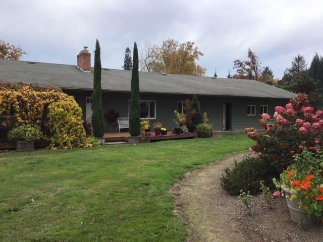 Amity Garden Home