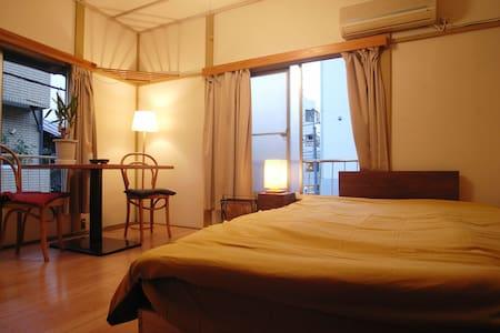 Harajuku Retro Private Apartment  - Appartamento