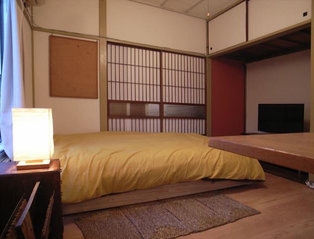 Harajuku Retro Private Apartment