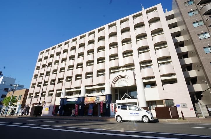 北18条駅6分☆北海道大学近く☆札幌駅、大通公園、狸小路、二条市場へのアクセス良好
