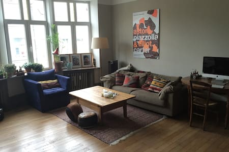 Double room with private bathroom - Wohnung