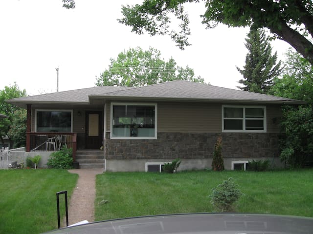 U of C/Banff Trail area - Self contained suite