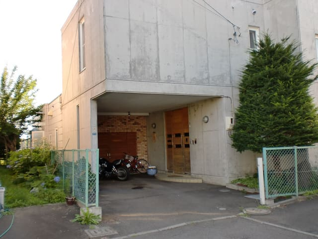 sapporo snow paradise house! - 札幌市 - Ház