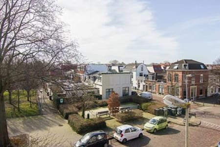 Great apartment near Amsterdam - 哈勒姆 - 公寓