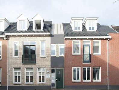 Airbnb Tilburg