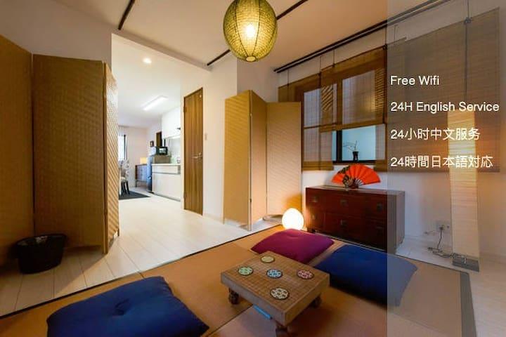 SALE!Center Location# Scarce Unique House# max8ppl - Shibuya-ku - บ้าน