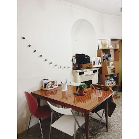 Chambre cosy et spacieuse à 15mn de Paris