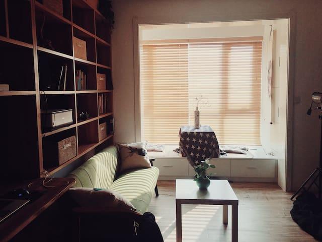 舒适如家   .   comfortable home  A - Zhengzhou Shi