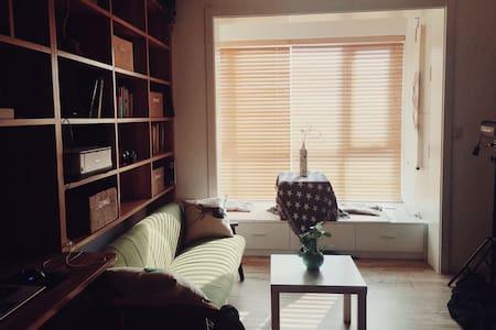 舒适如家   .   comfortable home  A - Zhengzhou Shi - 타운하우스