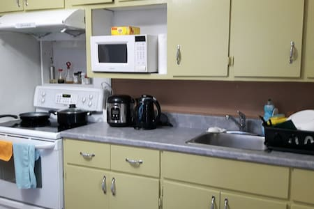 Downtown Two Bedrooms Duplex your vacation home - Charlottetown - Apartment
